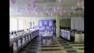 Украшение зала для свадьбы.