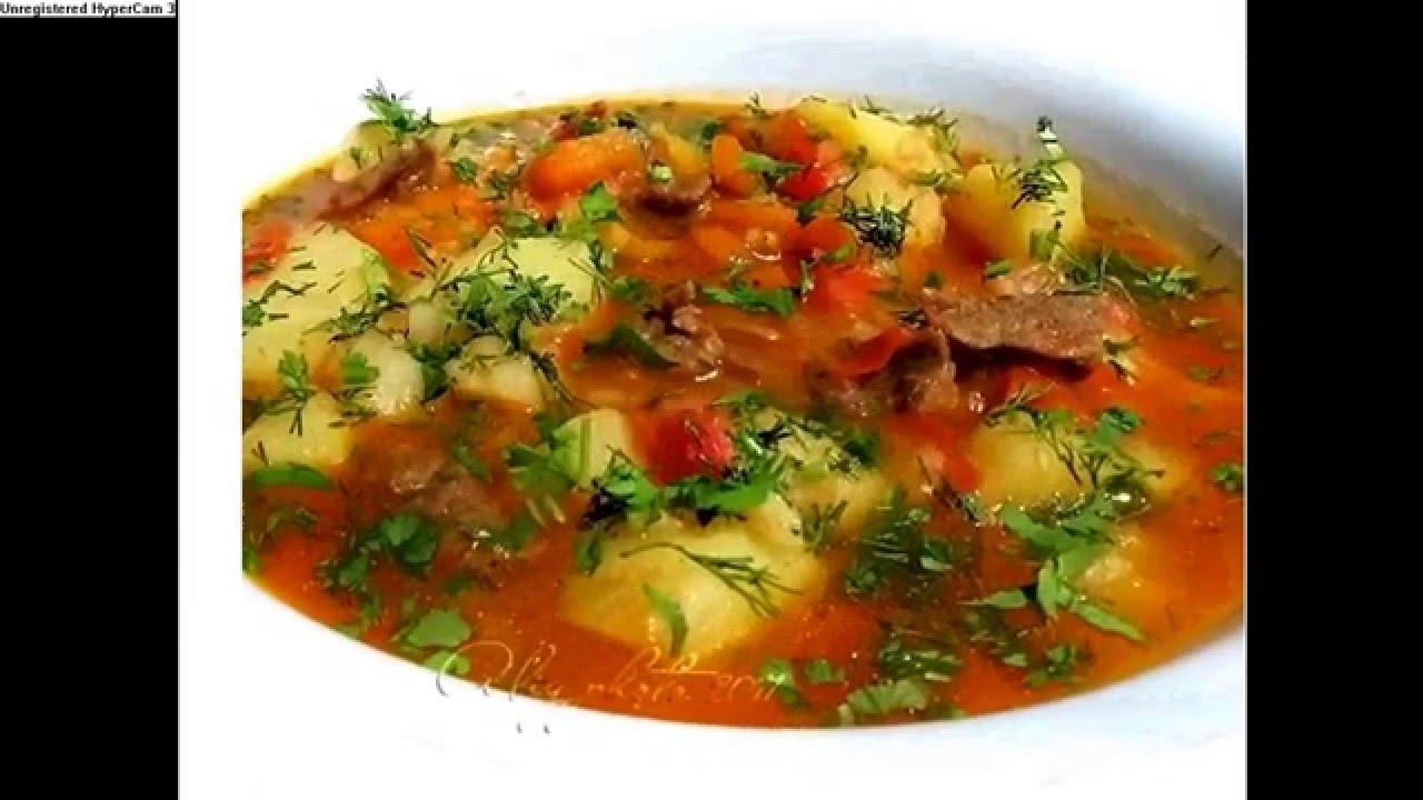 Как готовить суп шурпа