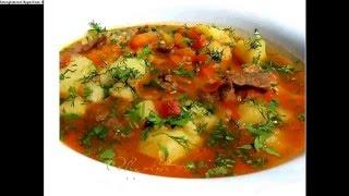 """суп """"Шурпа"""" рецепт шурпа, Как приготовить шурпу"""
