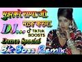 Mujhko Rana Ji Maaf Karna Gup Chup Gup Chup Tiktok Viral Dance Dj Remix Song Bk Boss Mix Up Kanpur  Mp3 - Mp4 Download