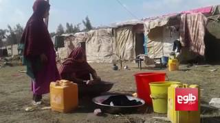 Return Refugees In Nangarhar Appeal For Govt's Help
