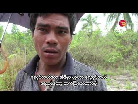 The Plight of Burmese Sea Gypsies (Salone):