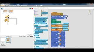 Задача 1_2. Scratch. Поняття величин (змінних). Інформатика 7 клас.