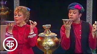 Новый год в старом доме. Московский государственный театр оперетты (1987)