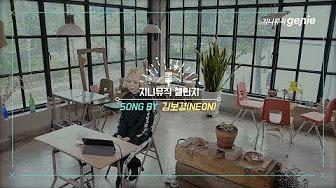 지니뮤직 챌린지♫ - YouTube