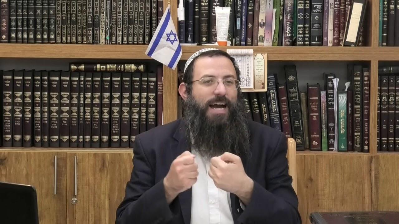 הלכות בישול סימן שיח סעיפים ב-ג. הרב אריאל אלקובי שליט''א