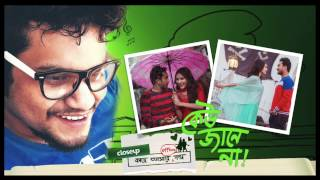 Gambar cover Keu Jane Na (Official Audio) | Arafat Mohsin | Nairita | Closeup Kache Ashar Golpo | 58Records