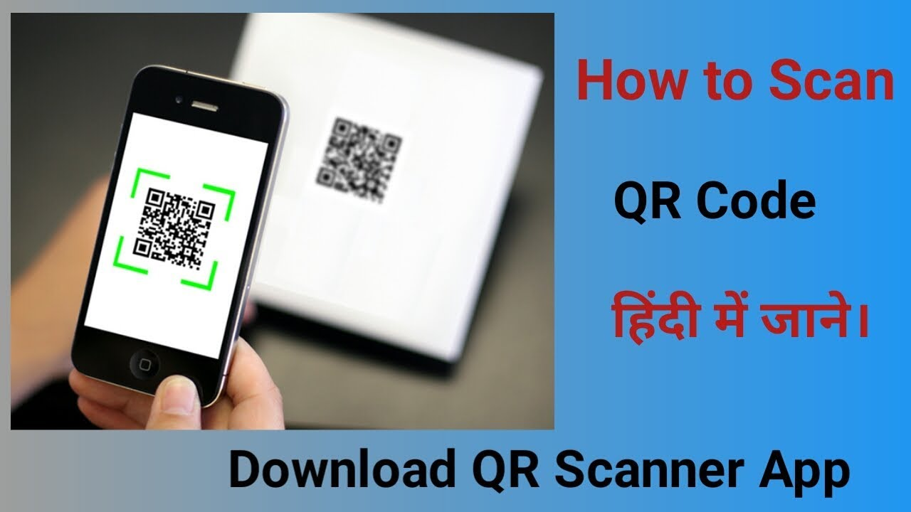 How to scan QR Code and Bar Code Scanner in Android/Tablet ...