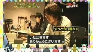 ワンピース制作現場へ潜入/声優アフレコ編 thumbnail