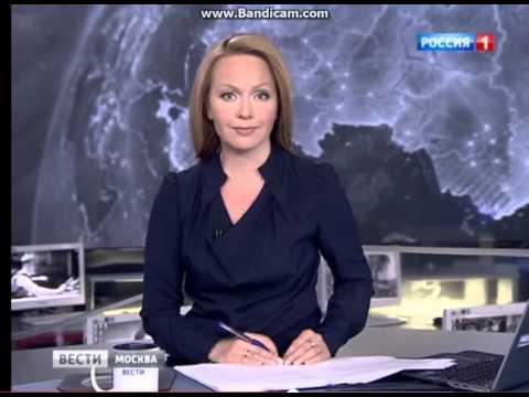 елена выходцева телеведущая фото атлантами