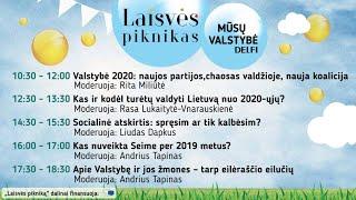 """""""Laisvės piknikas 2019"""". Tiesioginė transliacija iš Kauno Nemuno salos"""