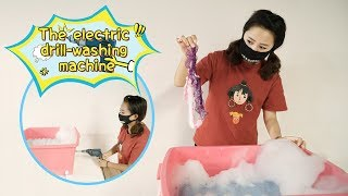 E13 Just sob out!I have the electric drill-washing machine~ | Ms Do