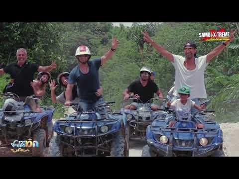 DION FILM : SAMUI-X-TREME) ATV ADVENTURE
