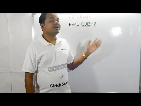 HVAC Question Answer Session  -2 in Hindi