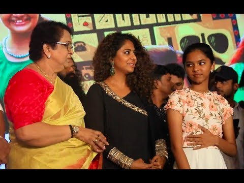 Poornima Indrajith With Family And Manju Warrier