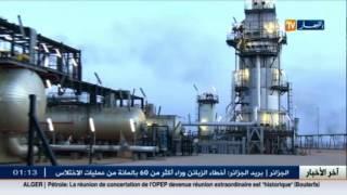 طاقة: توقعات بإرتفاع سعر النفط بـ 10 دولارات مطلع 2017