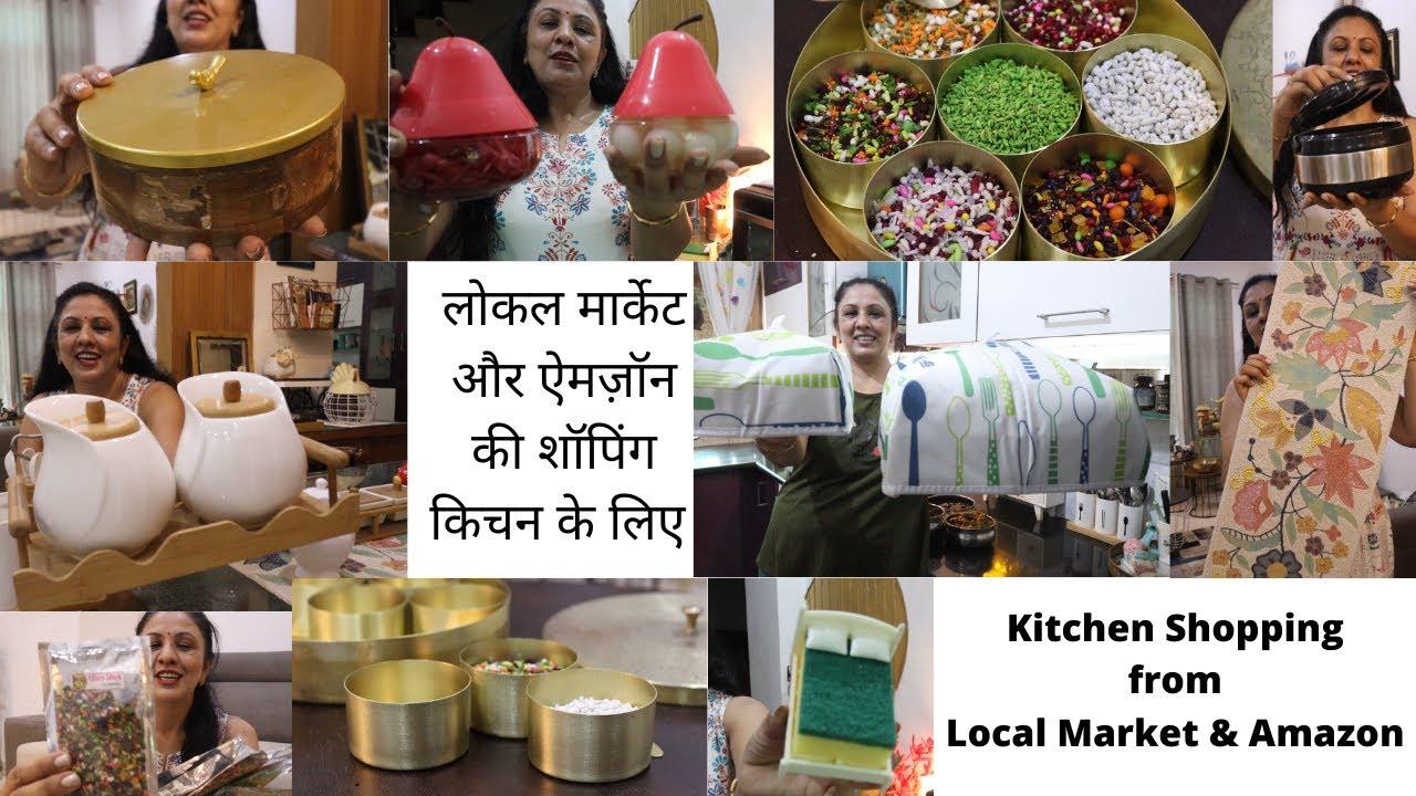 Local Shop & Amazon Shopping for KITCHEN    लोकल मार्केट, ऐमज़ॉन की किचन शॉपिंग     Amazon Haul