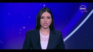 الأخبار - القاهرة تستقبل الجمعة وفدا من حركة فتح لبحث إتمام المصالحة الفلسطينية