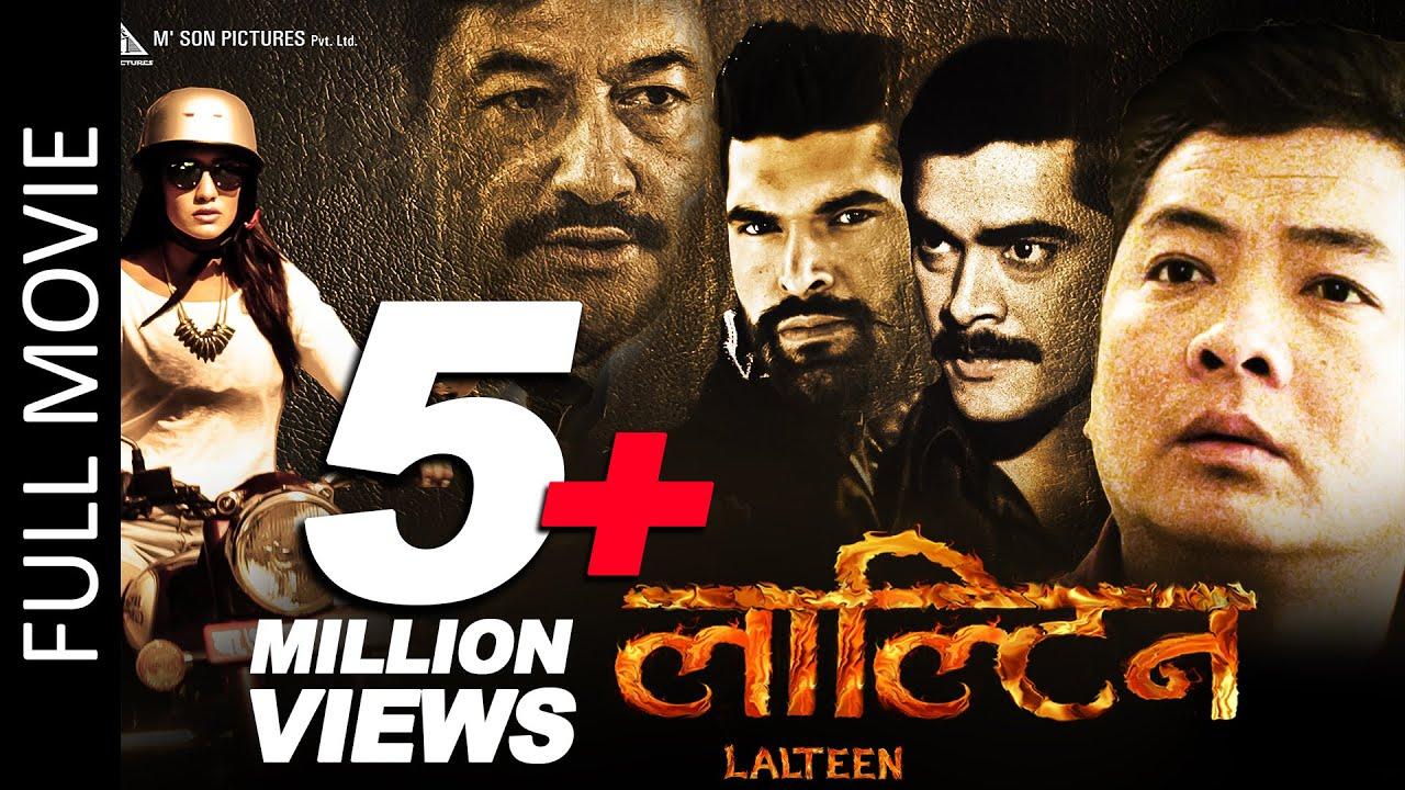 LALTEEN | New Nepali Full Movie 2019/2075 | Dayahang Rai, Priyanka Karki, Arjun Jung Shahi #1