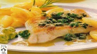 Блюда из рыбы рецепты с фото.Рыба с пряными травами