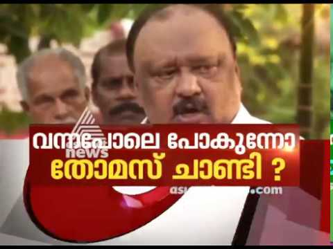 Pressure on Thomas Chandy to resign | News Hour 11 Nov 2017