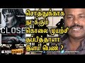 Close 2019 Hollywood Movie Review In Tamil By Jackie Sekar