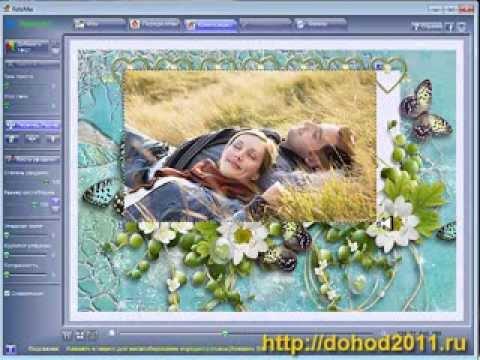 Вставить фото в рамку с программой Fotomix