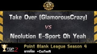 Take Over (GlamorousCrazy) vs Neolution E-Sport Oh Yeah : Point Blank League 2013 Season IV by Razer