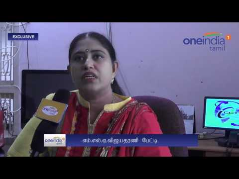 Congress MLA Vijayadharani Slammed ADMK Parties - Oneindia Tamil