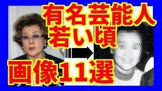 デヴィ夫人・黒柳徹子・加賀まりこ・吉永小百合・美輪明宏・古田新太・...