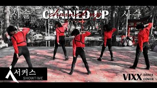[KPOP IN PUBLIC MEXICO] 빅스(VIXX) | 사슬 (Chained up) | Dance C…