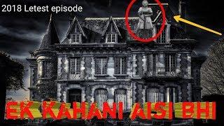 Sachi Ek Kahani Aisi Bhi 2018 Episode-282 | Horror Story In Hindi | भूत कहानी | by #LittleArnav