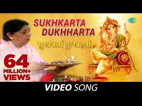 ganpati-aarti---sukhkarta-dukhharta---lata-mangeshkar---devotional-songs---marathi-songs