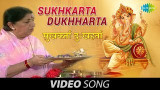 Download Hindi Video Songs - Ganpati Aarti - Sukhkarta Dukhharta - Lata Mangeshkar - Devotional Songs - Marathi Songs
