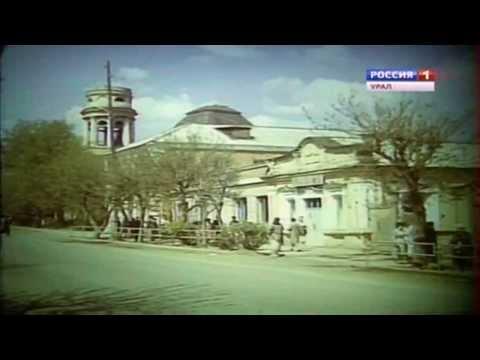Каменск-Уральский, 1986 год