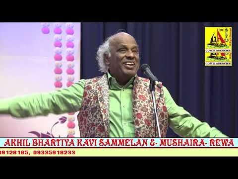 Rahat Indori ,अखिल भारतीय कवि सम्मेलन & मुशायरा रीवा, Kavi Samellan & Mushaira Rewa
