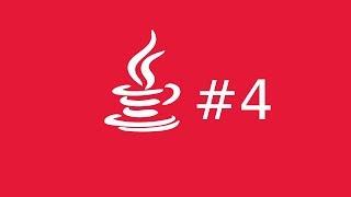 Java. Урок 4. Коллекции Java и Stream API