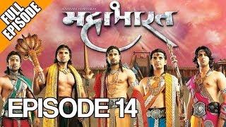 Kahaani Hamaaray Mahaabhaarat Ki - Episode 14