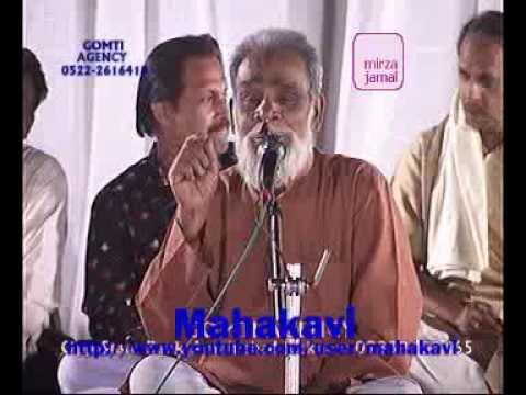 Hasya Kavi - Rafiq Shadani - ULLU HO