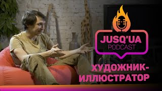 жуска подкаст 03: Тимур Давлетгиреев   художник-иллюстратор   мультфильмы и комиксы