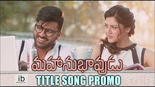 Mahanubhavudu title song promo - idlebrain.com
