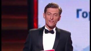 Павел Воля рекомендует — все на 15 Фестиваль Comedy в Сочи!