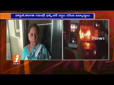 Hyderabad Girl Radha Mounika ends life at Sathyabama University | Arson in University | iNews