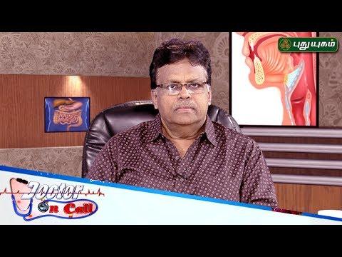 Doctor On Call   06/06/2017   Puthuyugam TV