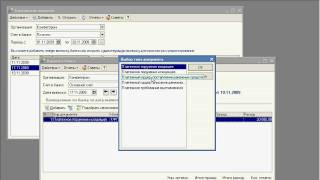 видео Выписка из расчетного счета в банке, для чего нужна выписка из р/с