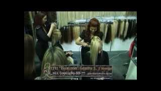 Продажа волос, наращивание волос ГИПЕРМАРКЕТ ВОЛОС(, 2013-04-06T06:11:36.000Z)