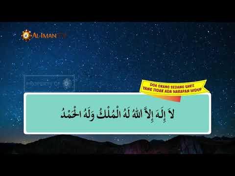 Hisnul Muslim Doa Orang Sakit Yang Tidak Ada Harapan Untuk Sembuh