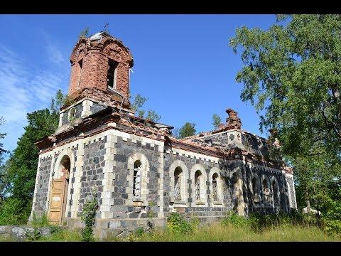 UUE-VIRTSU (Kõmsi)  APOSTOLIC OTHODOX CHURCH ESTONIA