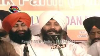 Bhai Joginder Singh Ji Riar - Waheguru Simran from Ragga Music - 9868019033