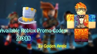 ROBLOX AVAILABLE PROMO CODES DECEMBER 2018 Pomme d'or